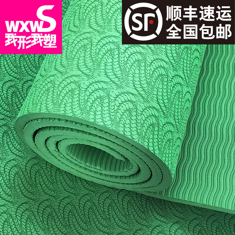 I shaped my plastic beginner tpe yoga mat tasteless slip fitness mat lengthened plus thick yoga mat yoga blankets