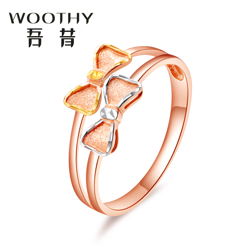 China Gold Ring Simple, China Gold Ring Simple Shopping Guide at ...