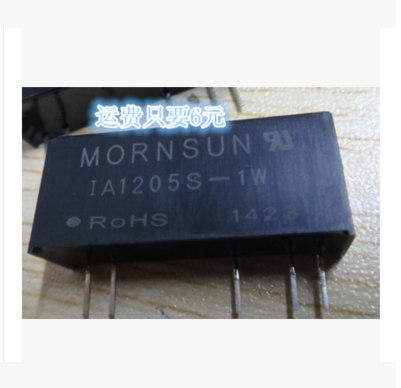 Ia1205s-1w dc-dc isolated power modules turn positive and negative a5v20-bit regulated output ic power supply module