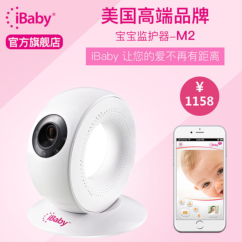 Ibaby baby monitor m2 mobile phone wireless remote intelligent home security surveillance cameras monitor baby monitors
