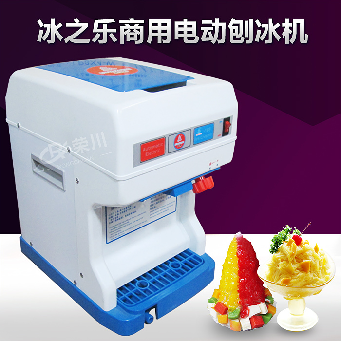 Ice music ja-168 ice machine snow ice machine ice machine ice machine commercial electric ice crusher