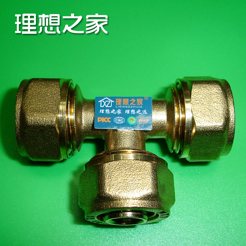 Ideal home] [aluminum pipe to warm the pipe fittings copper pipe fittings tee copper fittings copper fittings Pieces of