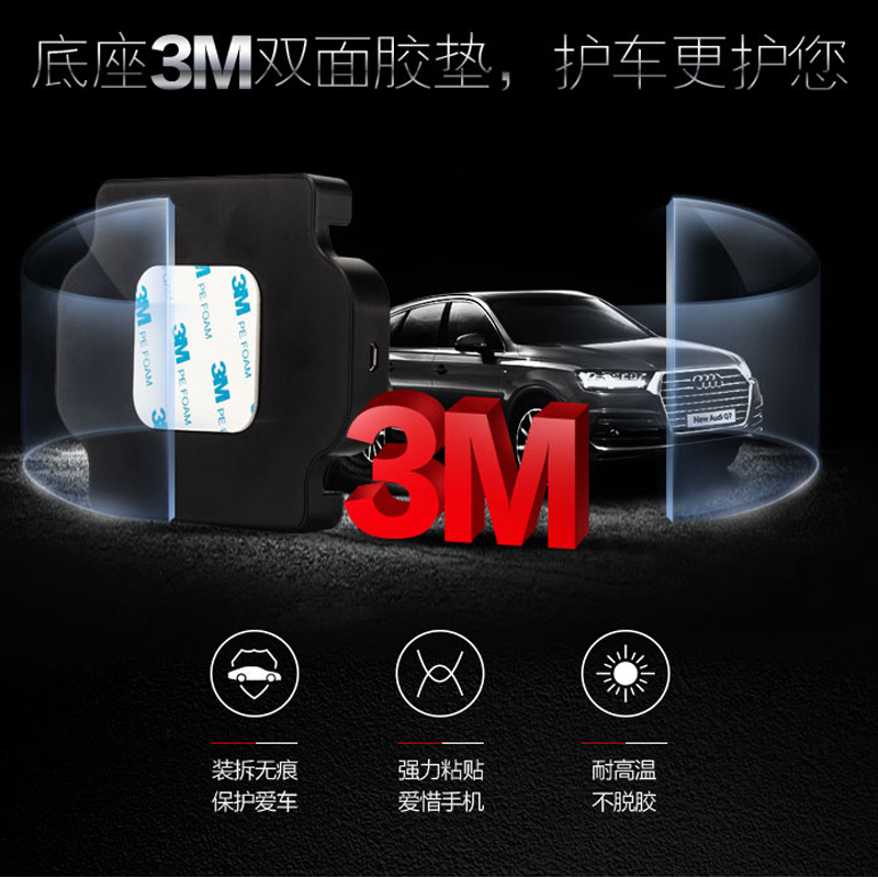 If the era of hud hud wireless charger head up projection display navigation car phone holder base