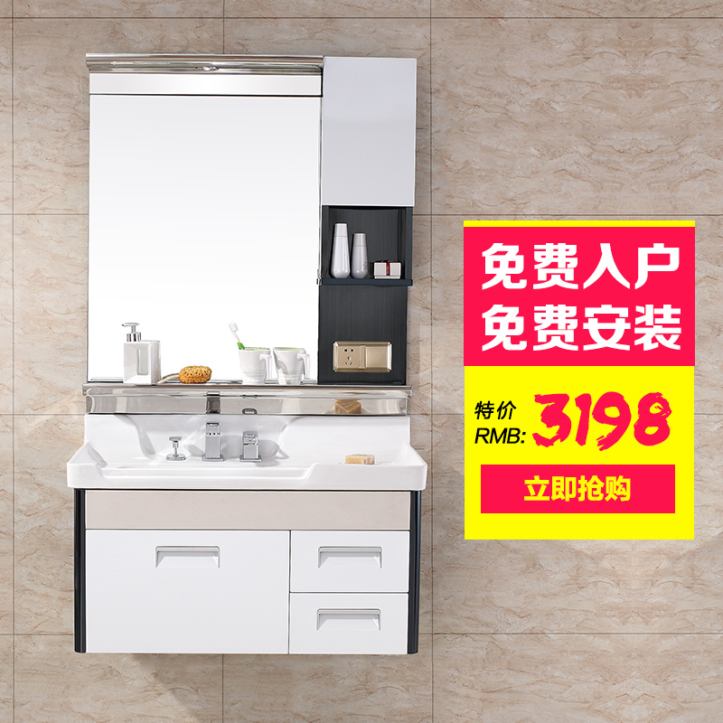 Igo love home stainless steel bathroom cabinet vanity mirror cabinet vanity washbasin cabinet combination washbasin 7216