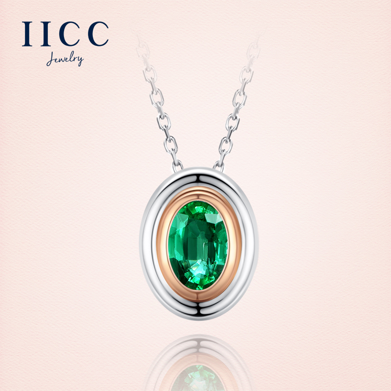 IiCC18k k white gold set with green emerald pendant gold necklace female clavicle simple chain jewelry