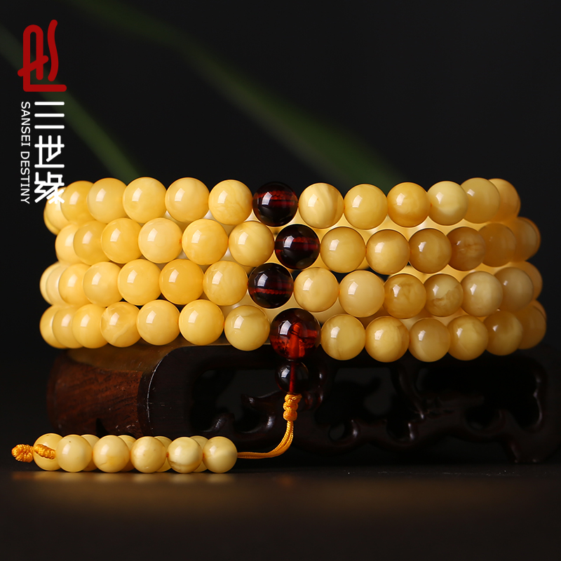 Iii edge natural amber yellow chanterelles old beeswax beads bracelets 108 male and female modelsé¢necklace beads 4. 5-13 Mm