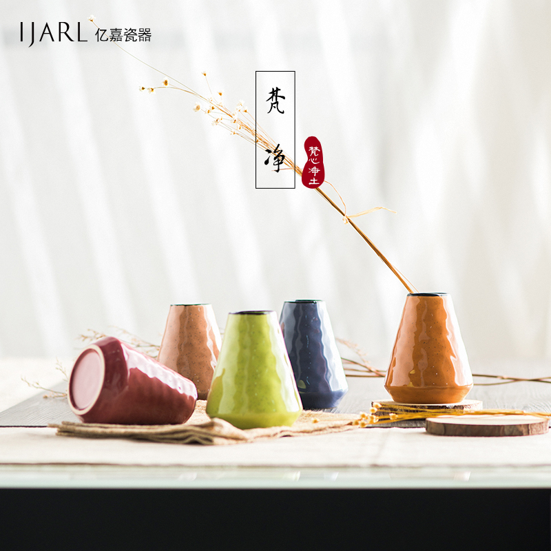 Ijarl billion ka color small ceramic vase retro minimalist japanese style living room home decorations ornaments vatican net