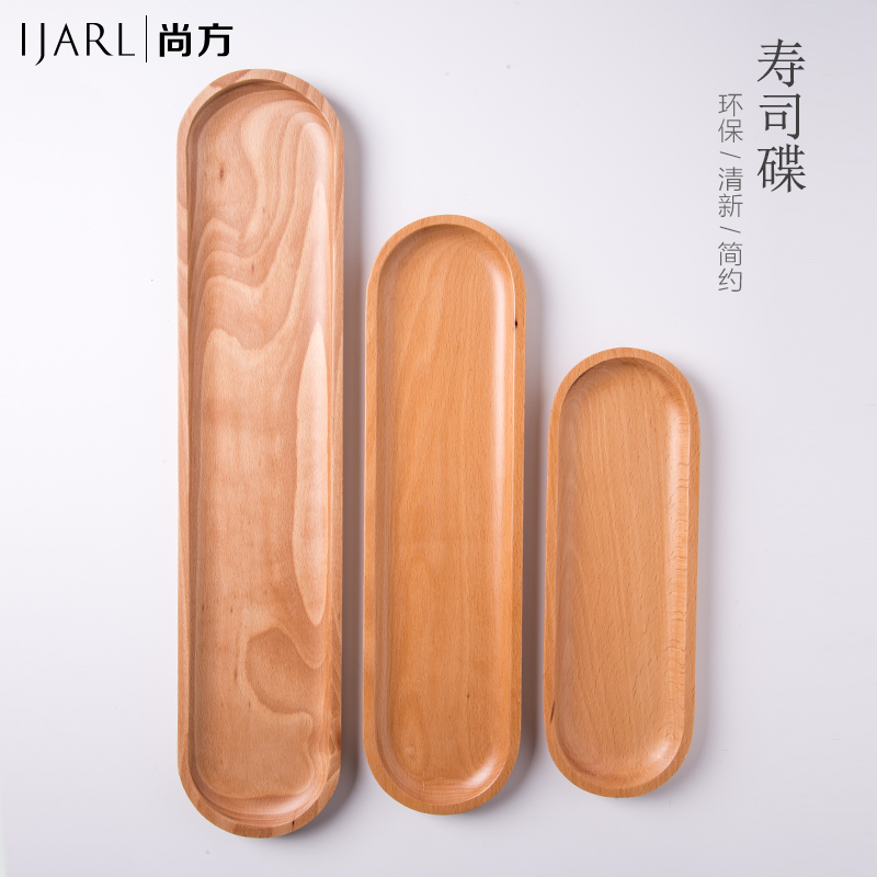 Ijarl billion ka creative japanese household rectangular sushi plate fish dish oval dish dish dish snack tray wooden pallets
