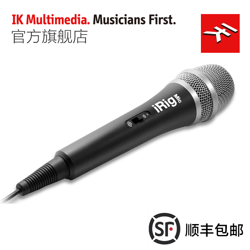 Ik multimedia irig mic phone love to sing and sing and sing k song microphone microphone support for apple andrews