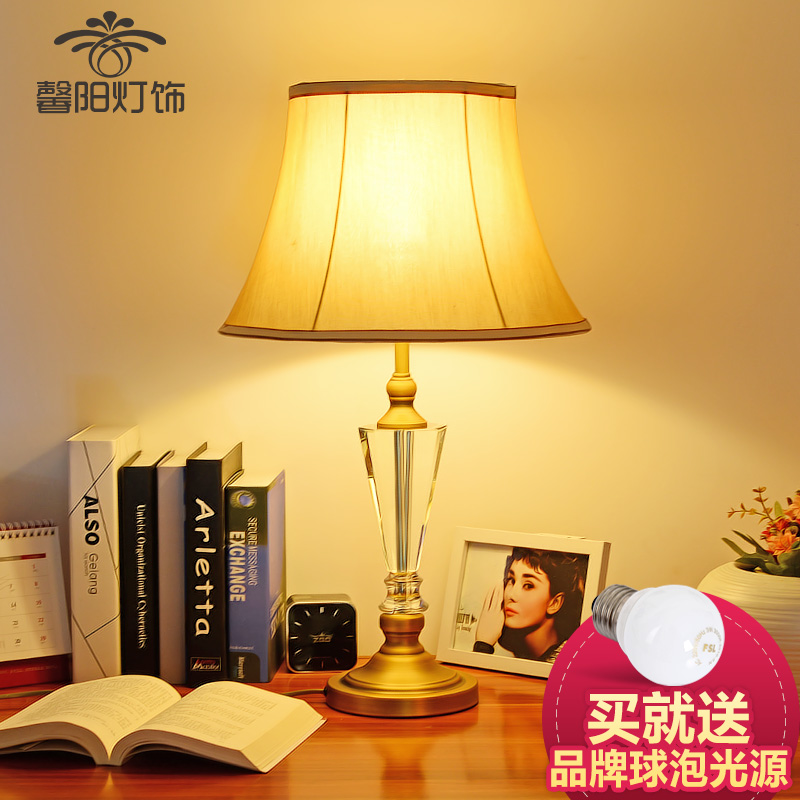 Ikea living room modern minimalist fashion european crystal table lamp american bedroom bedside table lamp warm cloth