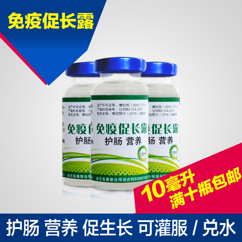 Immune promote long gel pup multidimensional amino acid feed additive chicken fattening pigs and sheep production and disease prevention anti stress