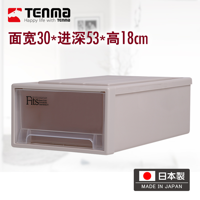 Imported from japan pegasus tenma transparent plastic drawer storage box storage box wardrobe drawers F3018