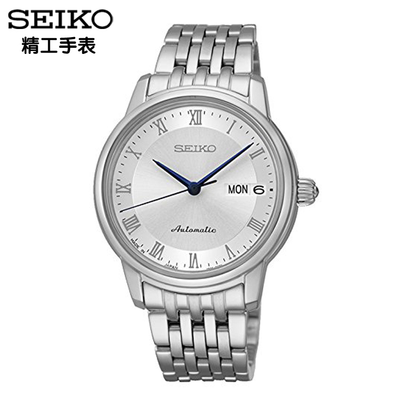 Imported from japan seiko seiko presage series business automatic mechanical watches ladies SRP885J1