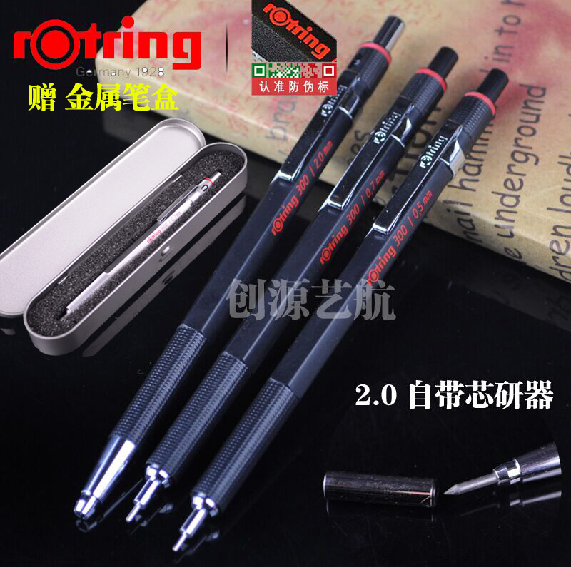Imported rotring red ring automatic pencil 0.5/0.7/cecectomized 300 design drawing pencil 0MM pencil to send boxes