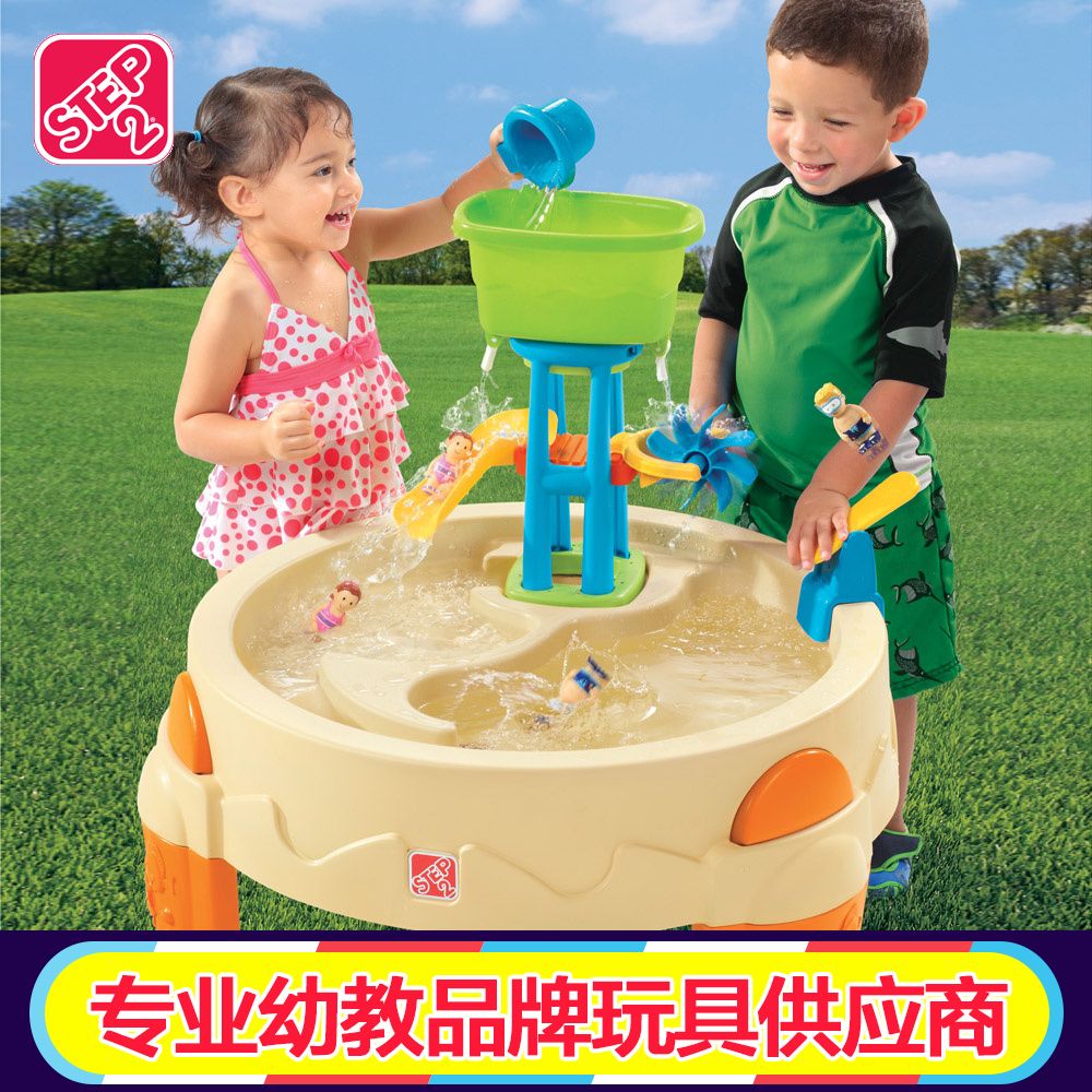 Imported us step2 bridging whirlpool children play in the water table thick plastic swimming pool sand beach playing in the water table