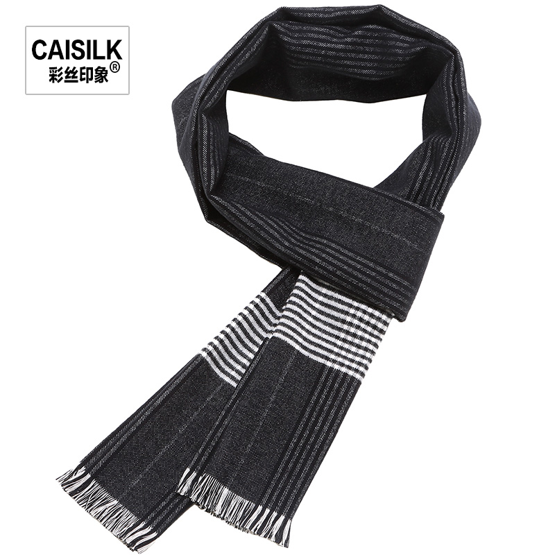 Impression upscale silk scarves male business thick warm winter korean version of the leisure brushed silk scarf