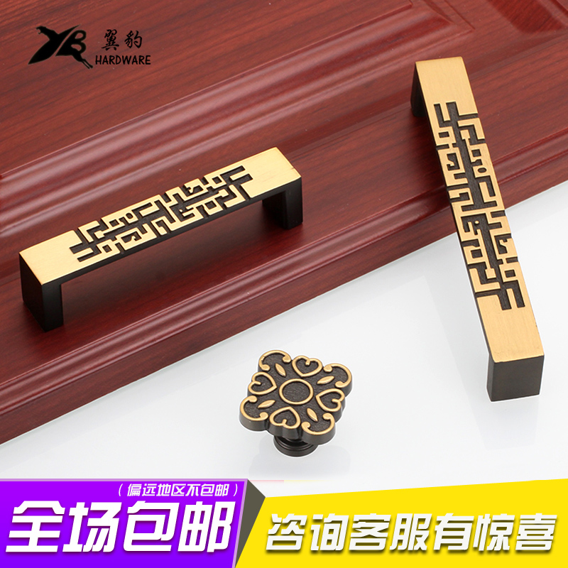 Impreza whole european copper bronze cabinet drawer wardrobe door handle black door handles american antique door handle door handle