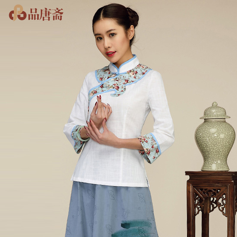 fa979b73f4 Get Quotations · Improved chinese clothing republican women women chinese  style tea dress costume chinese cotton long sleeve collar