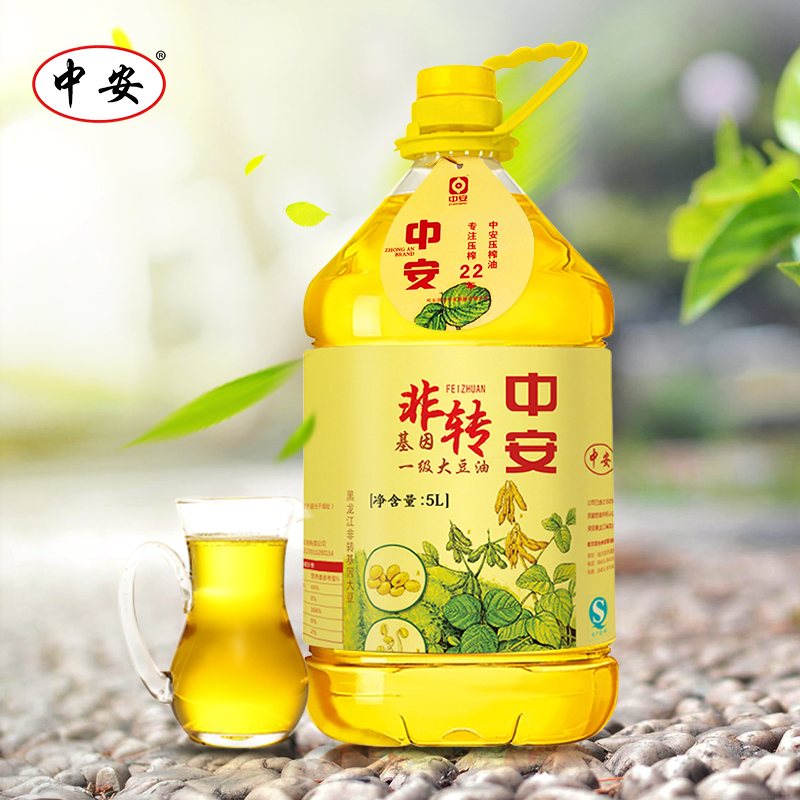 In an edible oil non genetically modified soybean oil 5l salad oil baking ingredients
