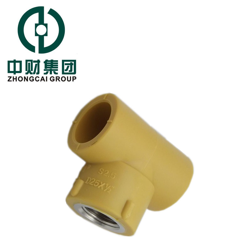 In fiscal authentic yellow ppr hot and cold water supply pipe pieces of pipe fittings home improvement home improvement pipe fittings threaded wire teeth tee tee