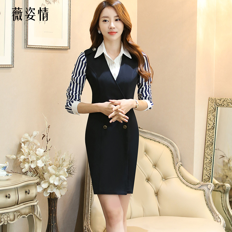 In the long section slim suits ms. fall and winter waistcoat vest casual wear sleeveless vest vest fall and winter long coat