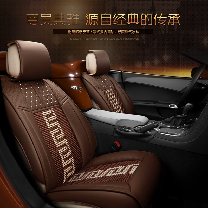 In the summer ofå¥çhonda accord eight generations crv chi bin xrv fit feng fan ling faction car seat cushion four seasons general all inclusive