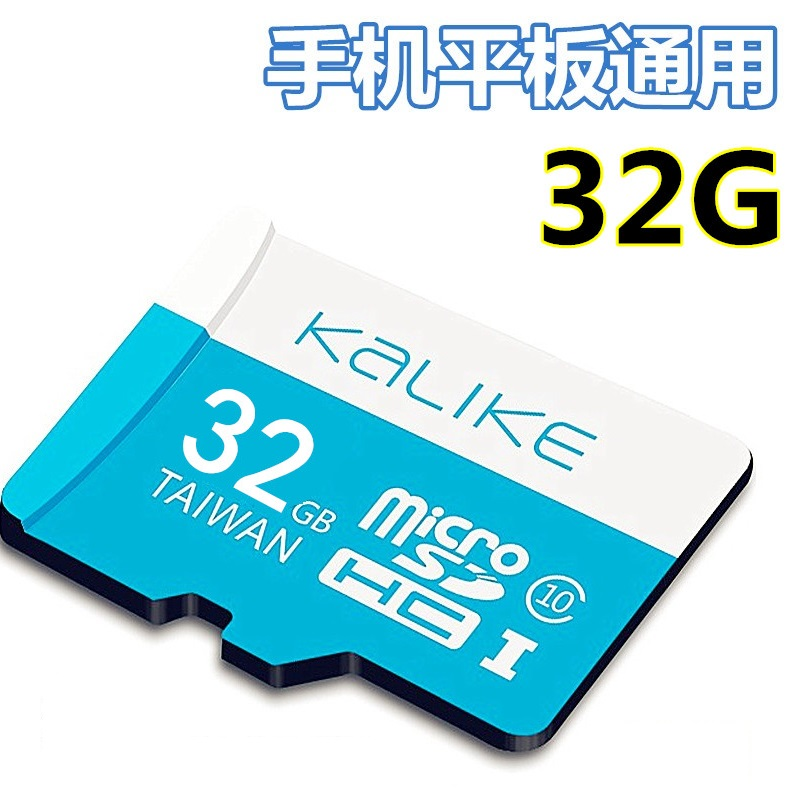 Inch mobile phone within expandable memory card 32g tf card samsung w2015 note4 s6 s5 memory card 32g
