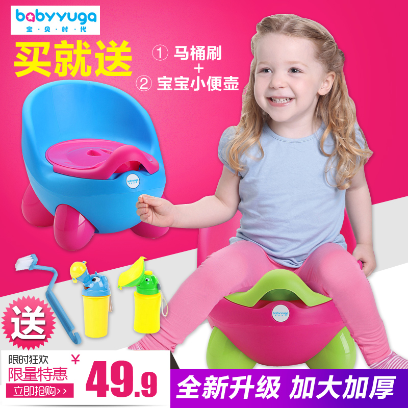 Increase the number of children male and female baby infant child toilet toilet toilet infant potty toilet urinal