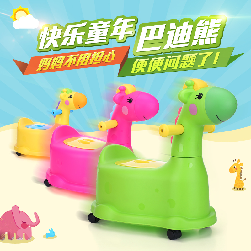 Increase the number of children small baby baby toilet toilet urinal urinal baby male and female infants and young children potty toilet