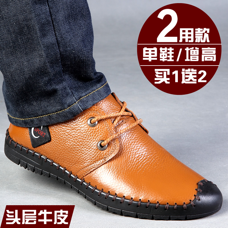 Increased in the spring and autumn men's casual leather men's shoes korean youth fashion tide shoes lace shoes soft dough