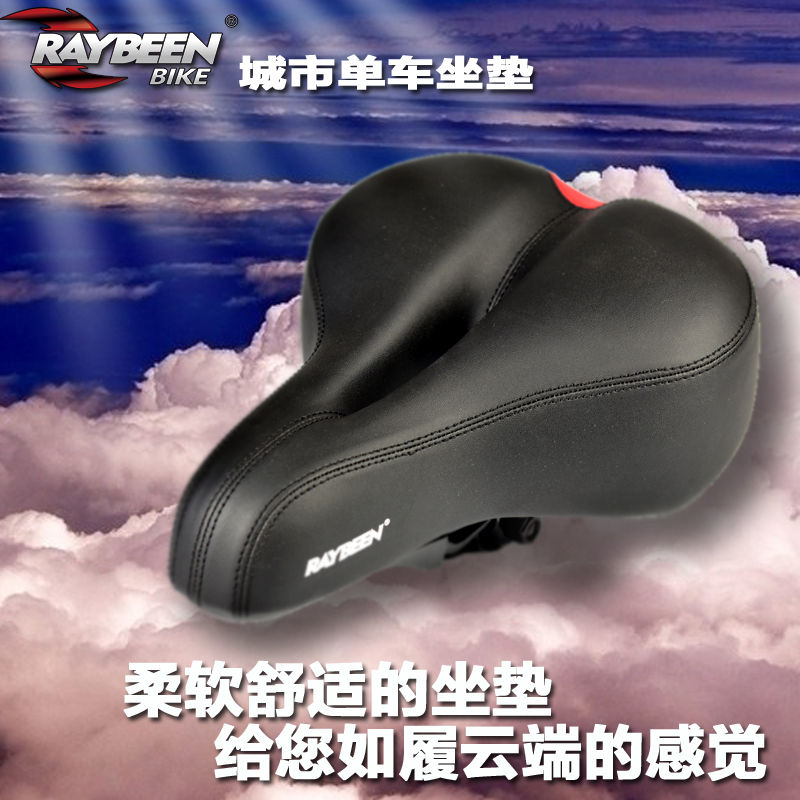 Increased thickening folding mountain bike saddle seat bicycle seat electric car sponge soft seat riding equipment