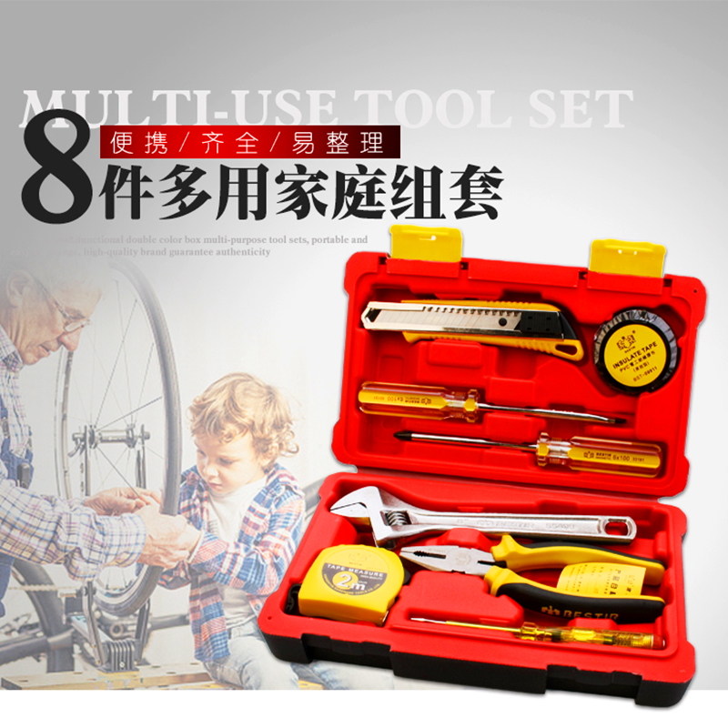 Indian eagle 8 sets of multi manual hardware tools home repair tool kit set decoration set 92112