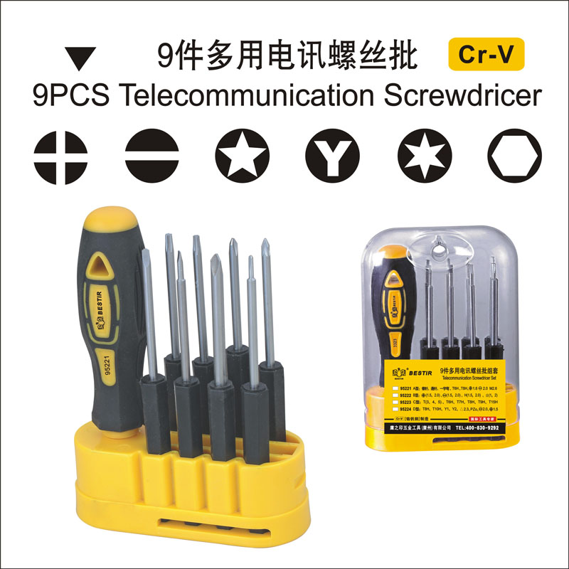 Indian eagle tool 9 sets of multi telecommunications screwdriver watches removable appliances appliance repair tool set