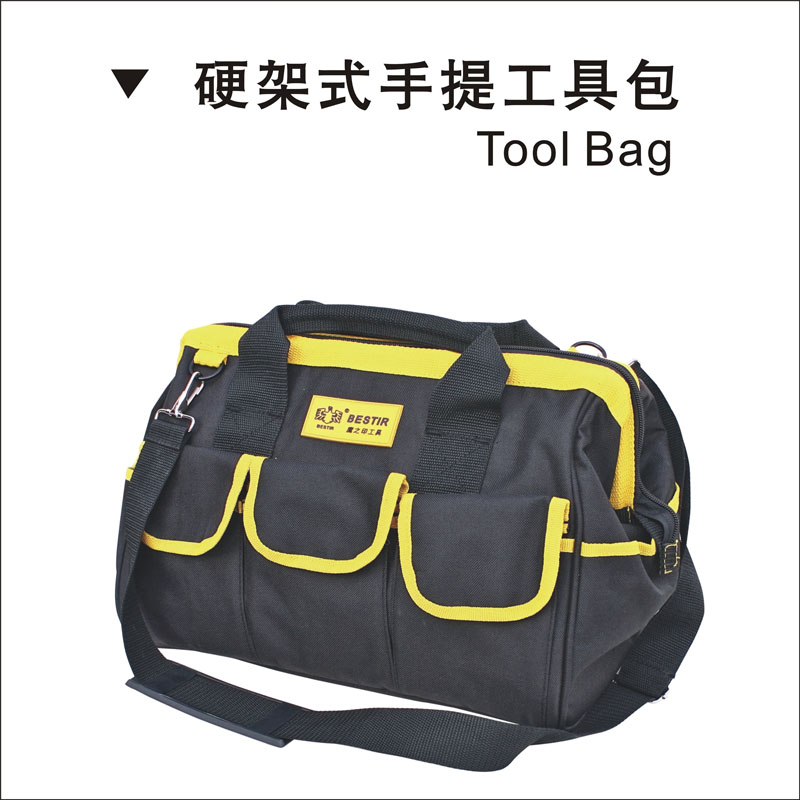 Indian eagle tool multifunction portable hard rack tool kit package of medium and small number of thick shoulder bag electrical package
