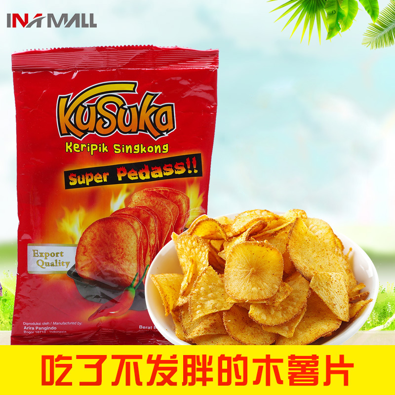 Indonesia imports of cassava chips special spicy barbecue flavor 10 + cheese flavor 10 + 10 combination 60g * 30 Package