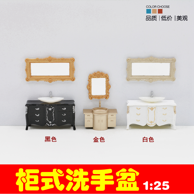 Indoor sand table model profiles apartment furniture series model accessories european cabinet wash basin suit