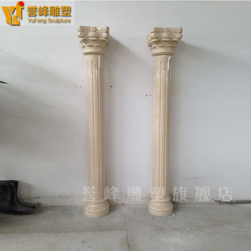 Indoor stone crema marfil marble roman stigma continental carved column blocks processing without seam 089