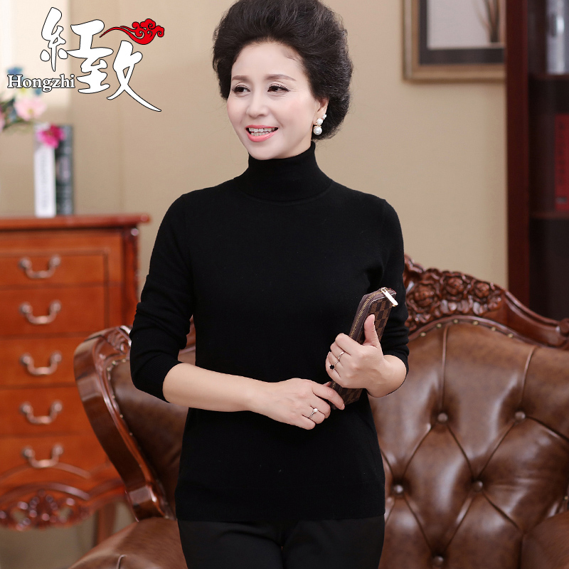 Induced red solid color in autumn and winter pure wool sweater with high collar middle-aged mother dress temperament cultivating wild sweater bottoming shirt