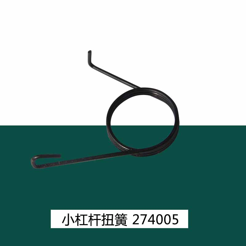 Industrial sewing bag sewing machine sewing machine pegasus 700 twistsprings small lever 274005 industrial serger machine parts