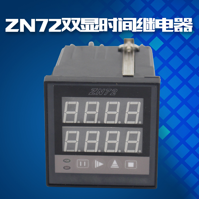 Industrial timer counter tired zn72 counter electronic digital display time counter mechanical 220v24v12v