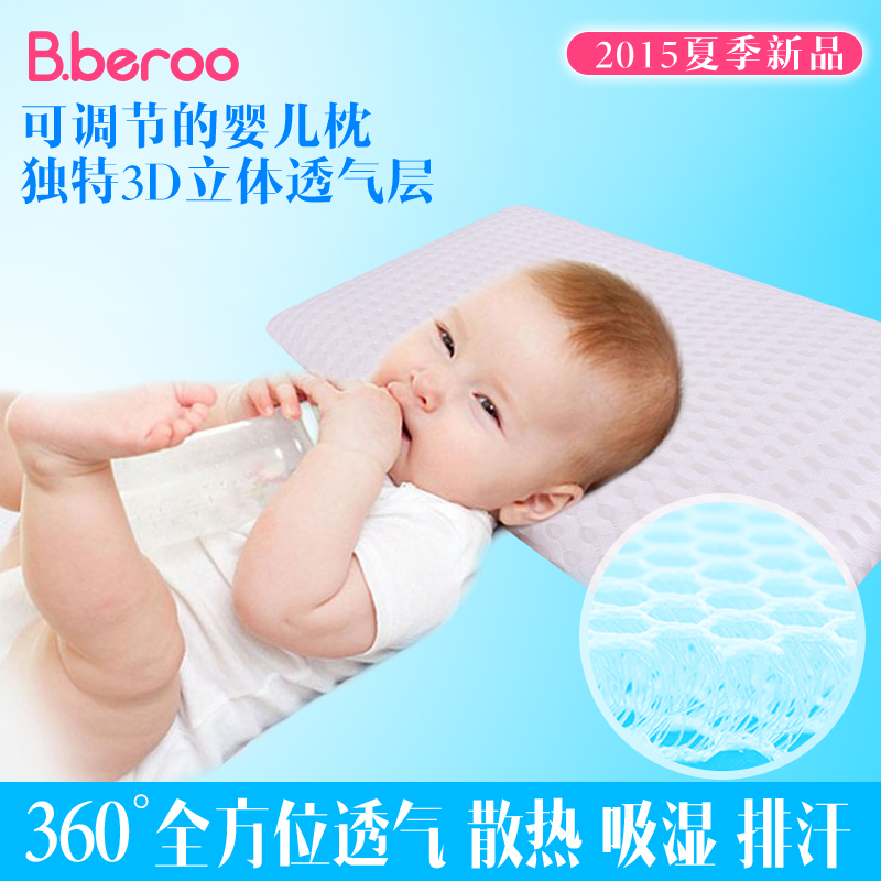 Infants and children breathable 3d four seasons can adjust the height of the pillow washable newborn baby pillow lengthened 0-1-3-year-old