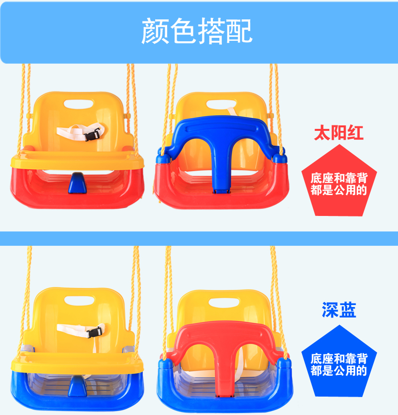 Get Quotations · Infants And Young Children Swing Baby Swing For Children  Indoor Home With A Tray Outdoor Rocking