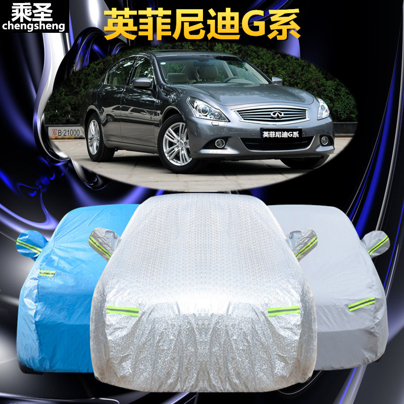 Infiniti g series g25 g37 sport deluxe edition dedicated sewing car hood rain and sun shade thicker car cover