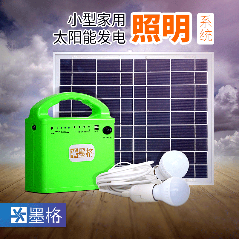 Ink gretl w w small home solar power system solar panels lighting lights phone charger
