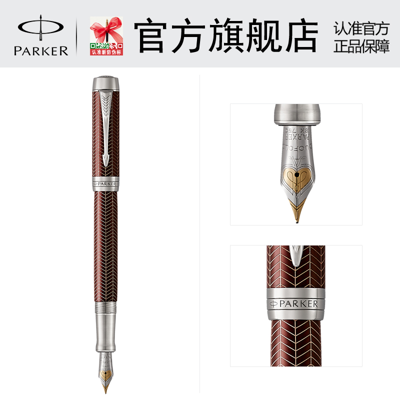 Ink pen parker pens genuine burgundy love in the 2015 st century [sale] new business gifts