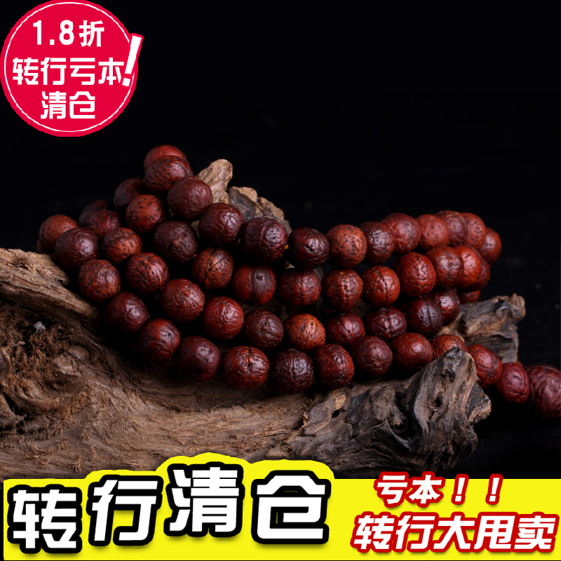 Ink yu xuan natural old tibetan nepal eichhornia bodhi bracelets beads bracelet 12mm male and female models no. 21