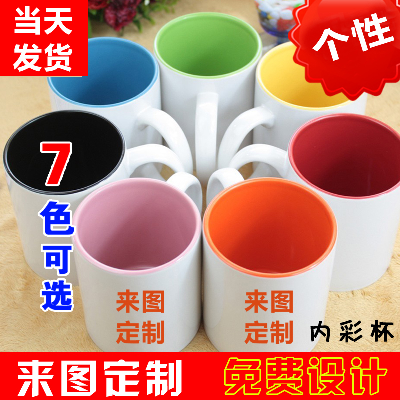 Inner color mug cup creative custom ceramic watercups create photo magic photo mug personalized cups custom advertising cup