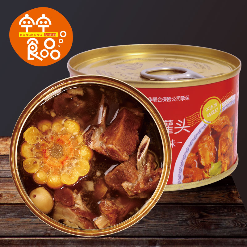 Inner mongolia mongolian sheep lamb braised lamb chops canned vacuum packaging of instant shipping