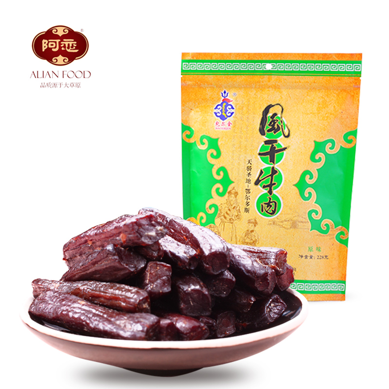 Inner mongolia specialty beef jerky a love authentic shredded dried beef jerky specialty snack spicy 228g