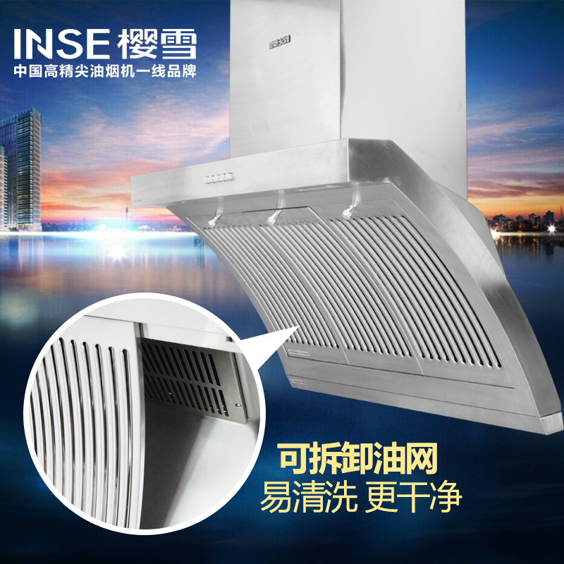 Inse/cherry snow CXW-220-H1112A stainless steel hoods home side suction side of the suction hood off the row